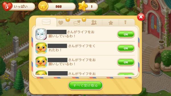 f:id:SikisimaHisayuki:20190415102656j:plain