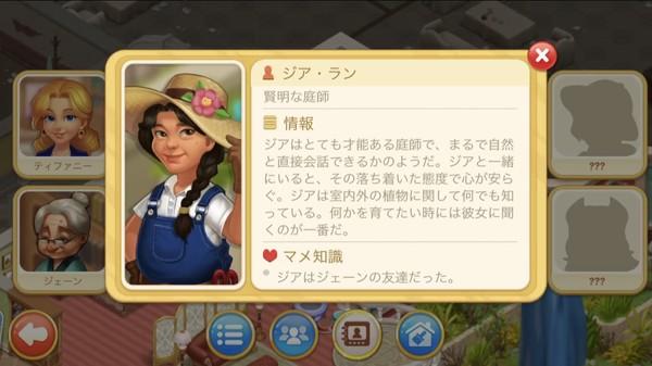 f:id:SikisimaHisayuki:20190415102930j:plain