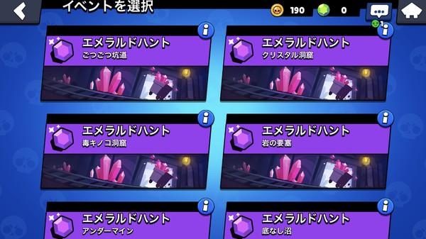 f:id:SikisimaHisayuki:20190415134227j:plain