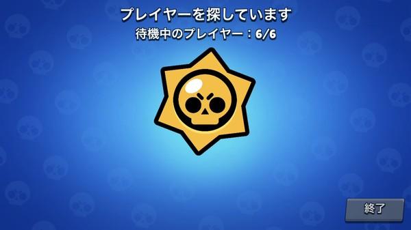 f:id:SikisimaHisayuki:20190415135148j:plain