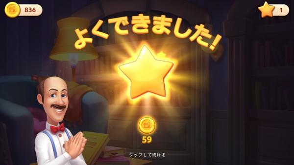 f:id:SikisimaHisayuki:20190415141458j:plain