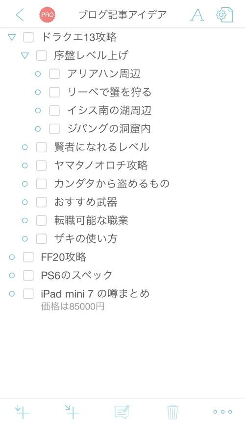 f:id:SikisimaHisayuki:20190416200248j:plain