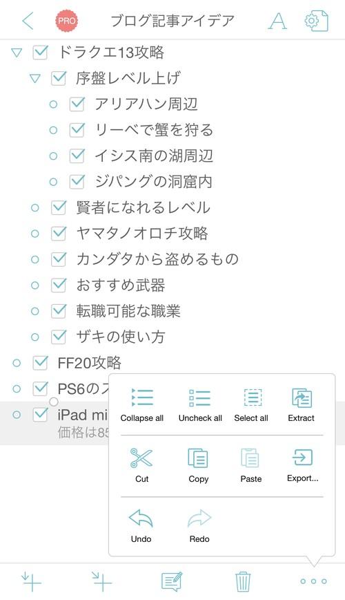 f:id:SikisimaHisayuki:20190416200452j:plain