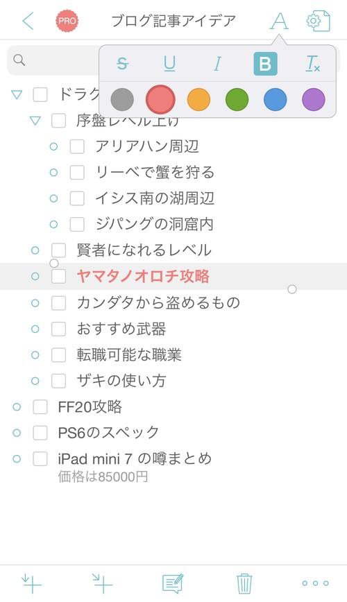 f:id:SikisimaHisayuki:20190416200722j:plain