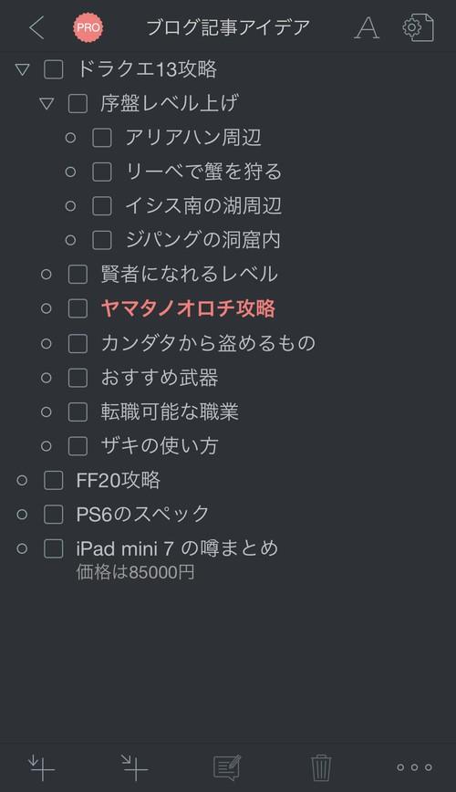 f:id:SikisimaHisayuki:20190416201134j:plain