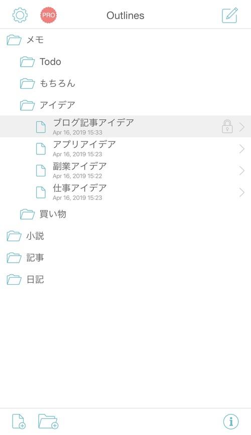 f:id:SikisimaHisayuki:20190416201326j:plain