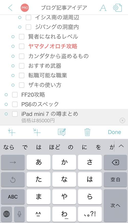 f:id:SikisimaHisayuki:20190416201616j:plain