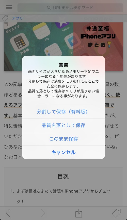 f:id:SikisimaHisayuki:20190417084241j:plain