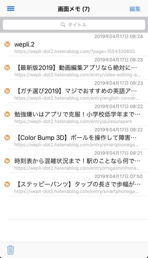 f:id:SikisimaHisayuki:20190417084453j:plain