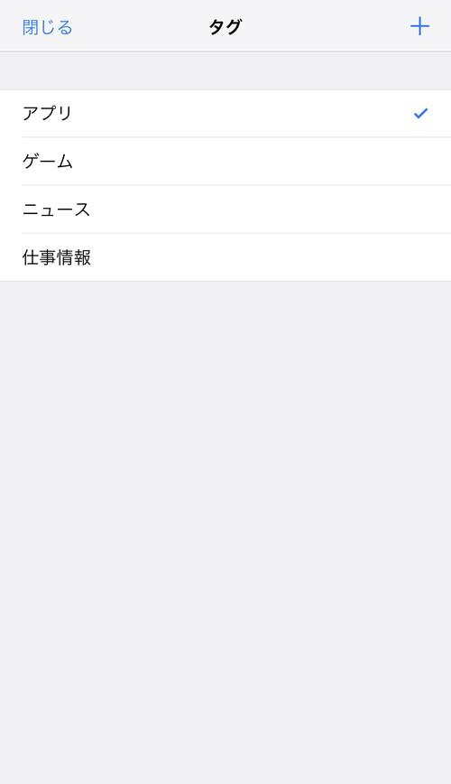 f:id:SikisimaHisayuki:20190417084707j:plain