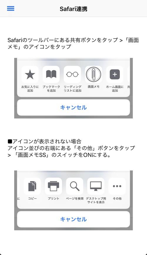 f:id:SikisimaHisayuki:20190417084709j:plain
