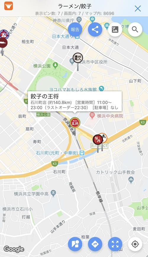 f:id:SikisimaHisayuki:20190417111724j:plain