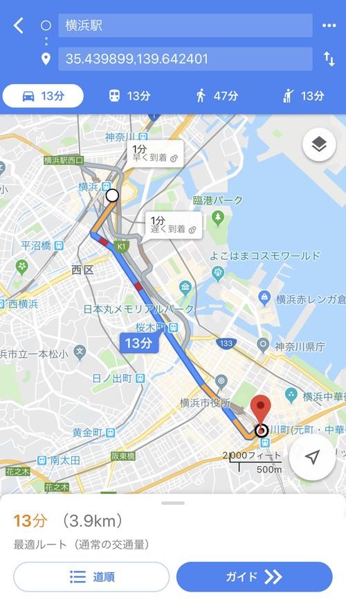 f:id:SikisimaHisayuki:20190417111941j:plain