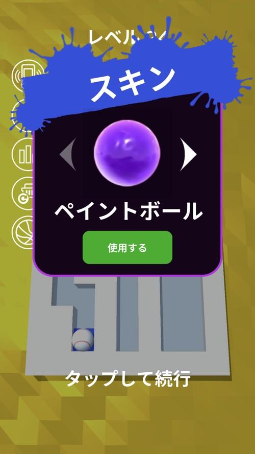 f:id:SikisimaHisayuki:20190417210859j:plain
