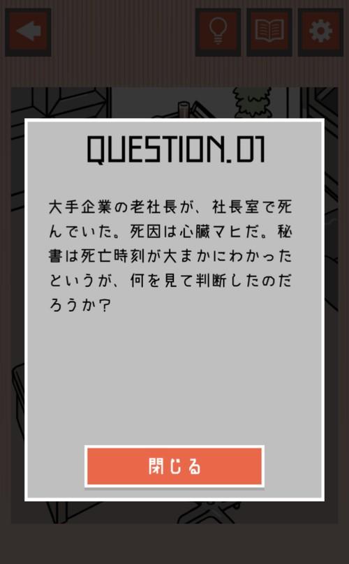 f:id:SikisimaHisayuki:20190418080700j:plain