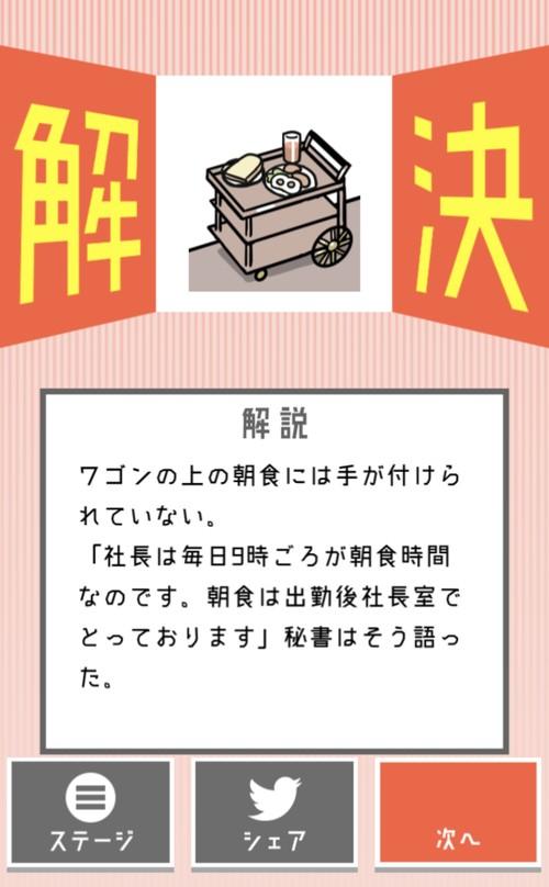 f:id:SikisimaHisayuki:20190418080836j:plain