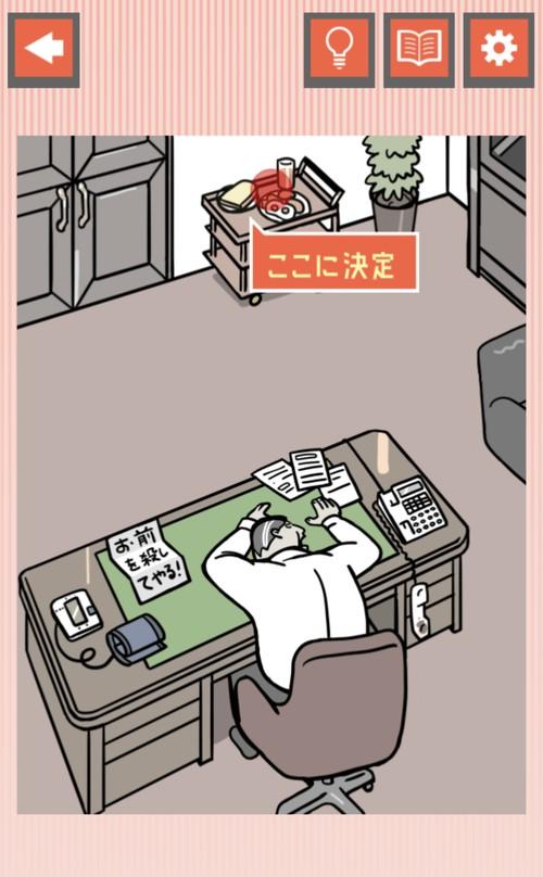 f:id:SikisimaHisayuki:20190418080848j:plain