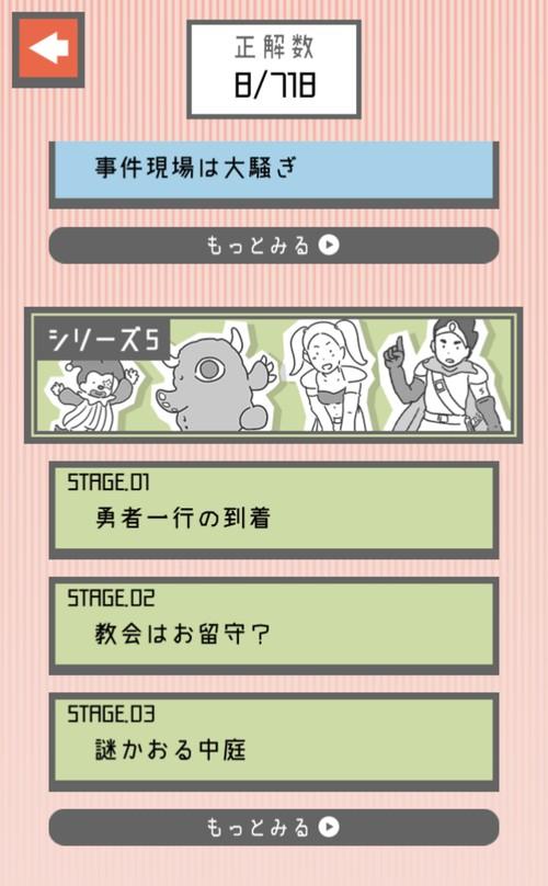 f:id:SikisimaHisayuki:20190418081338j:plain