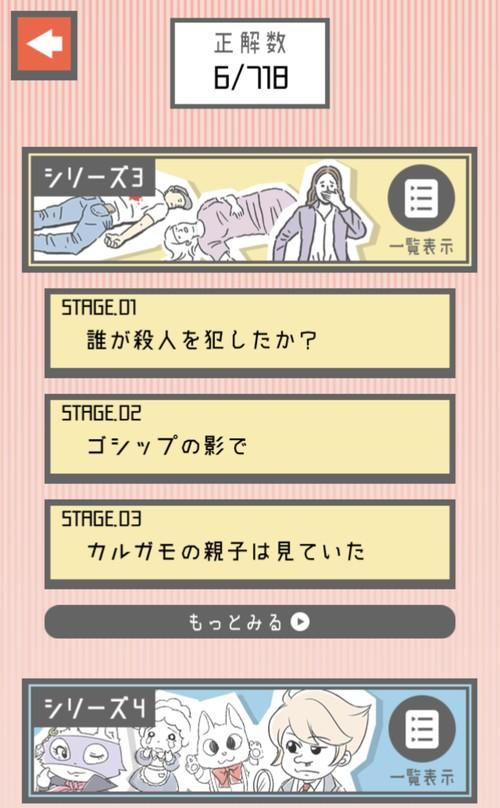 f:id:SikisimaHisayuki:20190418081339j:plain