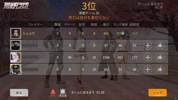 f:id:SikisimaHisayuki:20190420083254j:plain