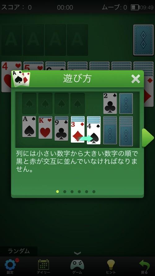 f:id:SikisimaHisayuki:20190420095739j:plain