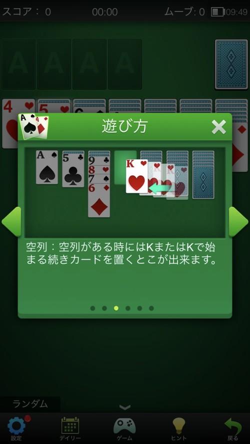 f:id:SikisimaHisayuki:20190420095837j:plain