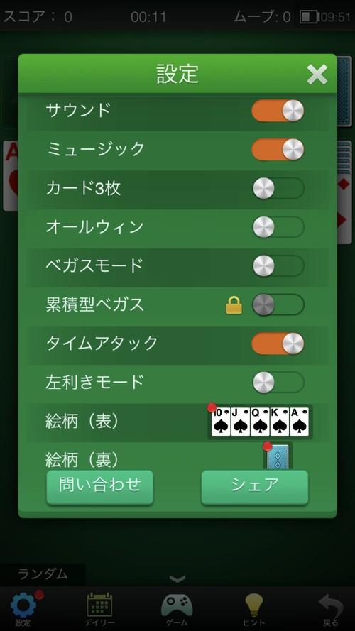 f:id:SikisimaHisayuki:20190420100838j:plain