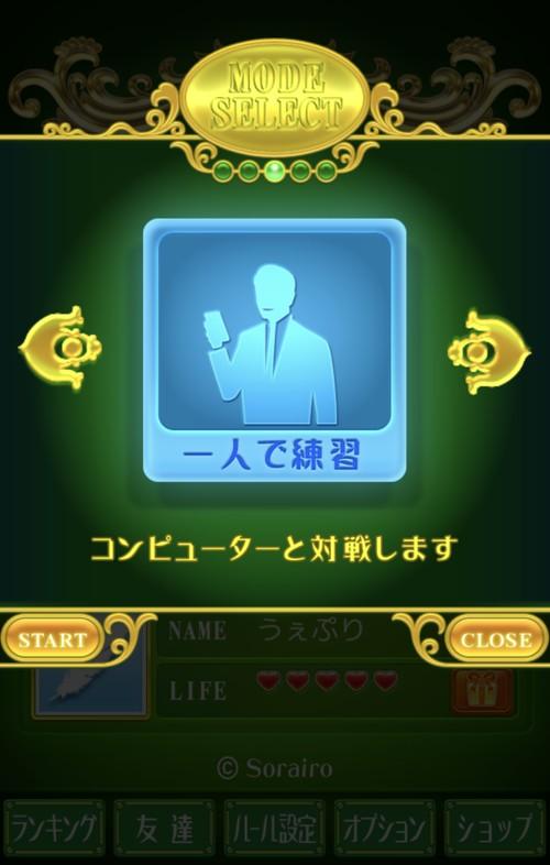 f:id:SikisimaHisayuki:20190422090052j:plain