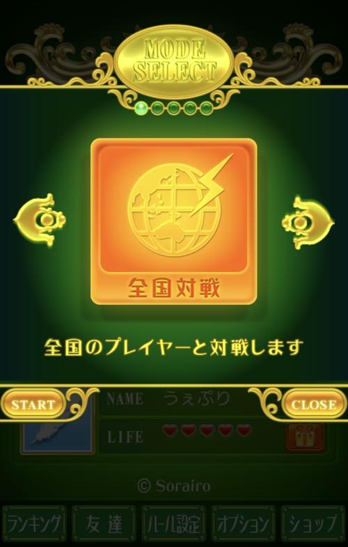 f:id:SikisimaHisayuki:20190422090315j:plain