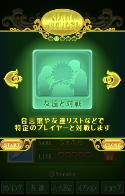 f:id:SikisimaHisayuki:20190422090316j:plain