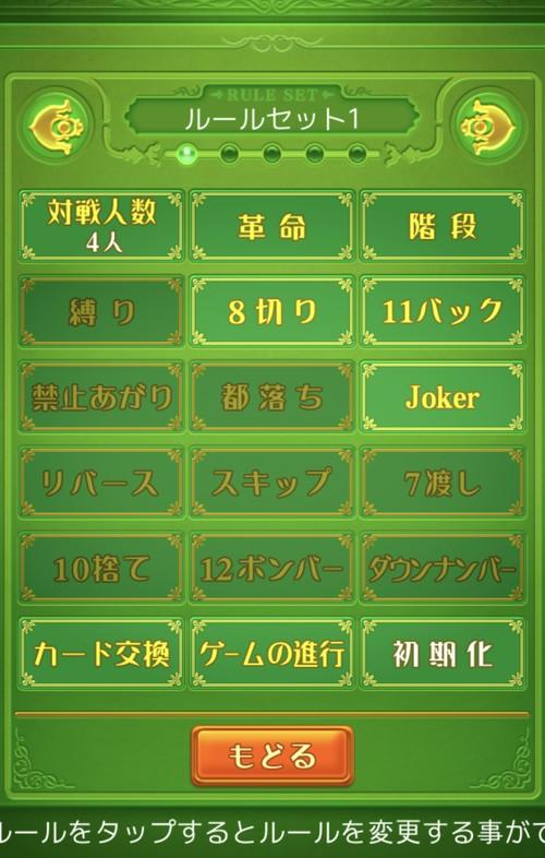 f:id:SikisimaHisayuki:20190422091009j:plain