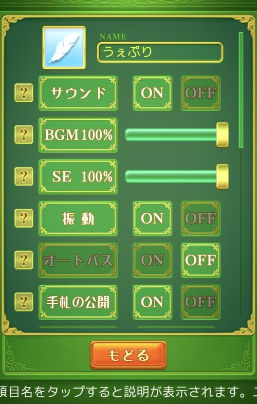 f:id:SikisimaHisayuki:20190422091010j:plain