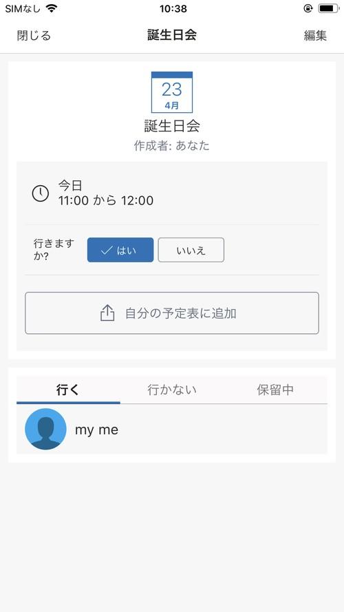 f:id:SikisimaHisayuki:20190423103921j:plain