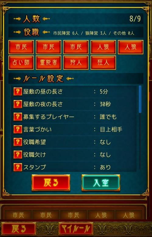 f:id:SikisimaHisayuki:20190423194705j:plain
