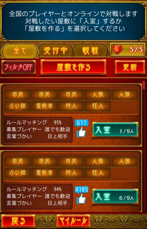 f:id:SikisimaHisayuki:20190423194706j:plain