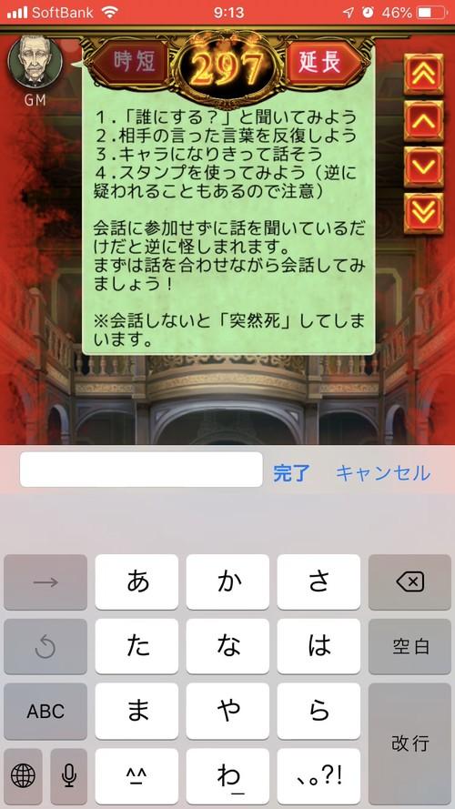 f:id:SikisimaHisayuki:20190423194929j:plain