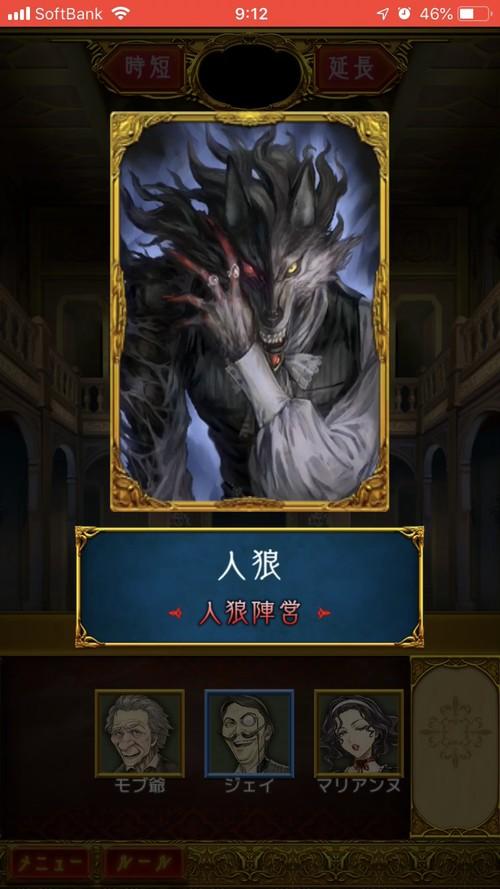 f:id:SikisimaHisayuki:20190423195348j:plain
