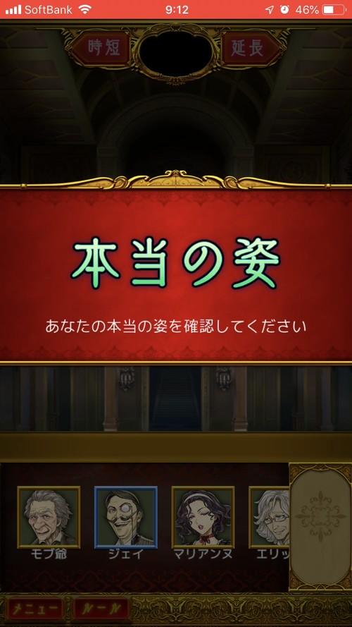 f:id:SikisimaHisayuki:20190423195349j:plain