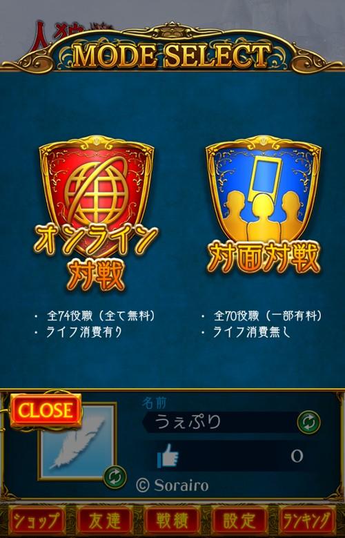 f:id:SikisimaHisayuki:20190423195739j:plain