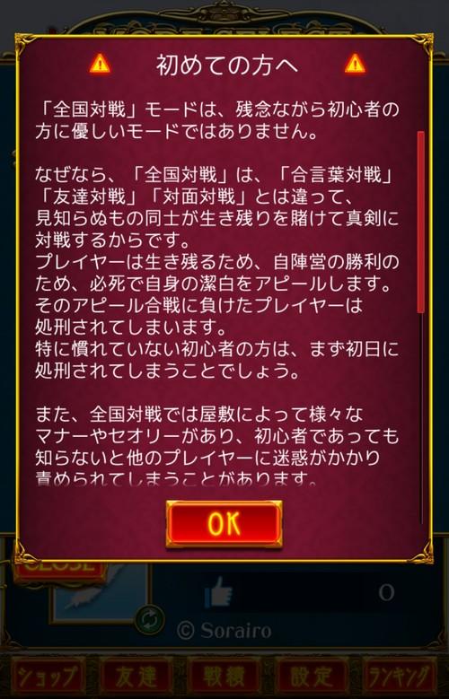 f:id:SikisimaHisayuki:20190423200103j:plain