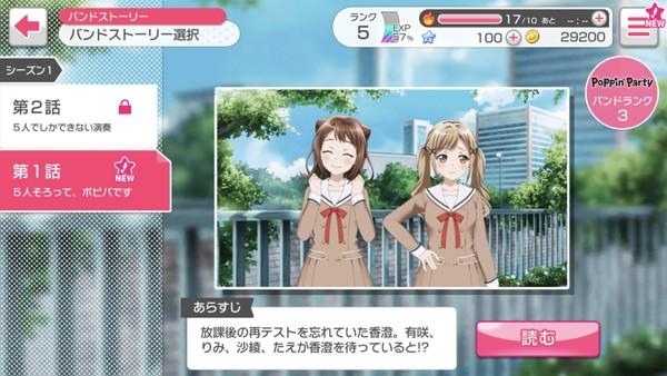 f:id:SikisimaHisayuki:20190425102139j:plain