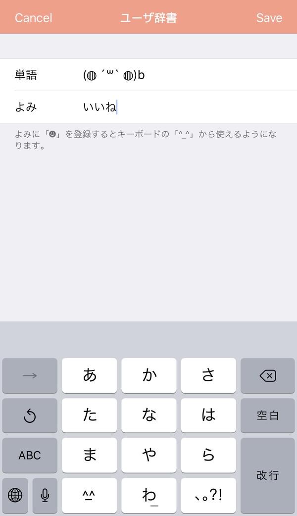 f:id:SikisimaHisayuki:20190425134933j:plain