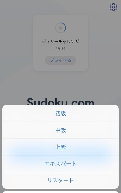 f:id:SikisimaHisayuki:20190425213002j:plain