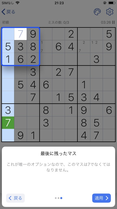 f:id:SikisimaHisayuki:20190425213210j:plain
