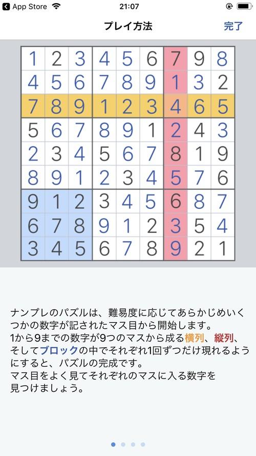 f:id:SikisimaHisayuki:20190425213415j:plain