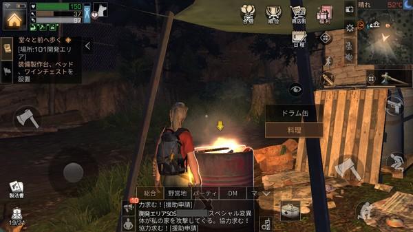 f:id:SikisimaHisayuki:20190427113322j:plain