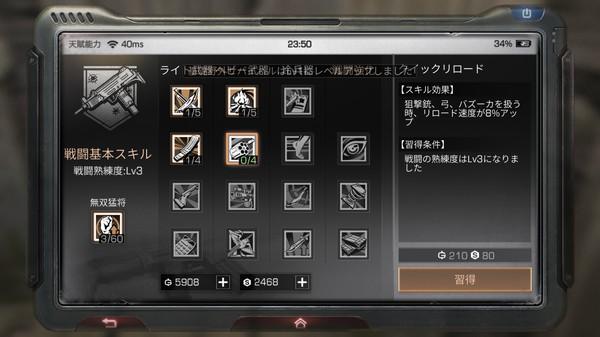 f:id:SikisimaHisayuki:20190427114321j:plain