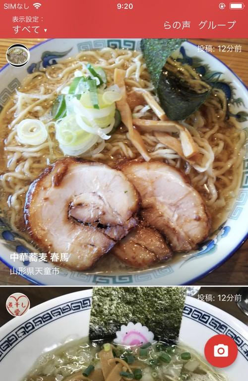 f:id:SikisimaHisayuki:20190429093054j:plain