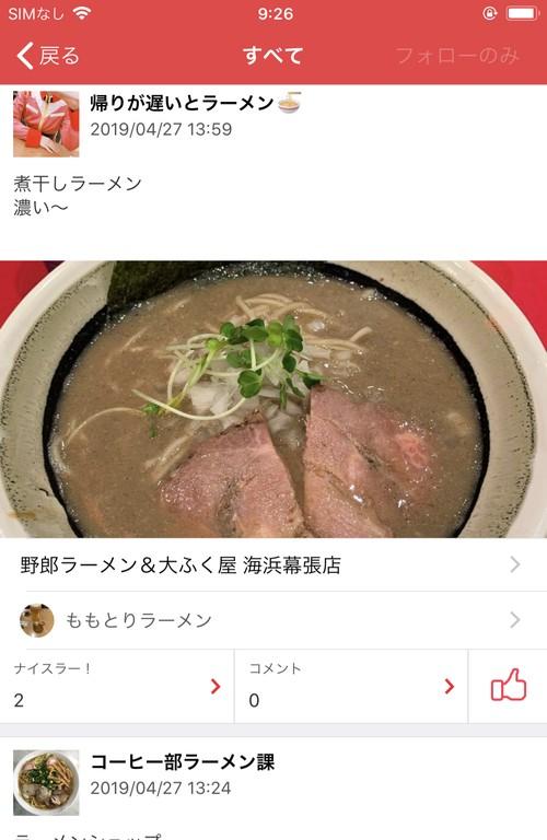f:id:SikisimaHisayuki:20190429094205j:plain