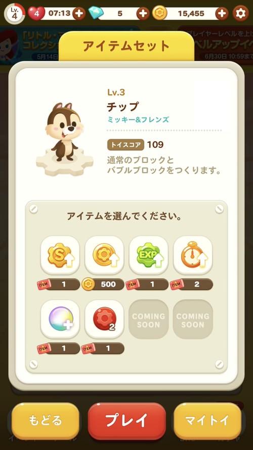 f:id:SikisimaHisayuki:20190429110146j:plain